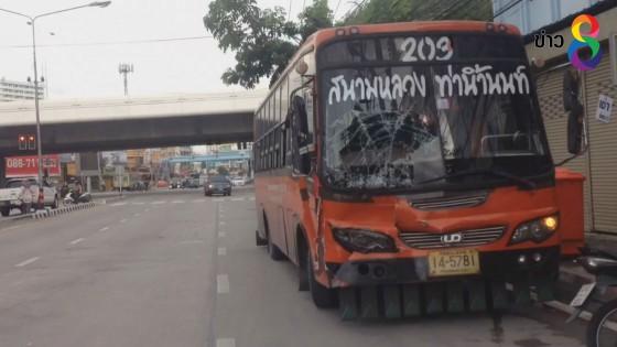 รถเมล์ 2 คัน ชนกัน บาดเจ็บ 2 คน