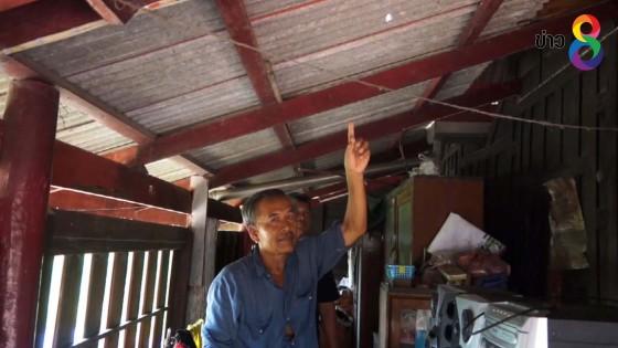 กระสุนปริศนาตกใส่หลังคาบ้านทรงไทยที่ชลบุรี