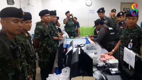 ทหารและตำรวจสมุทรปราการร่วมบุกทลายบ่อนได้นักพนันกว่า 70 คน