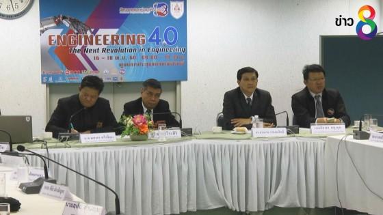วสท.ระดมความคิดเห็นรถไฟไทย-จีน เสนอรัฐบาล