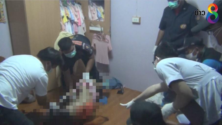 ฆ่าเปลือยเด็กเสริฟสาวสวยหมกห้องพัก ใน จ.ประจวบคีรีขันธ์