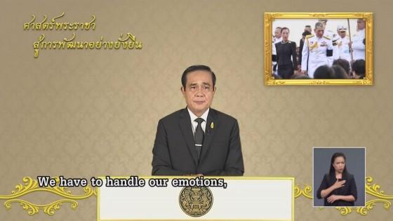 """นายกฯ ชี้""""ประชานิยม""""สร้างความเสียหายต่อสังคมไทย"""