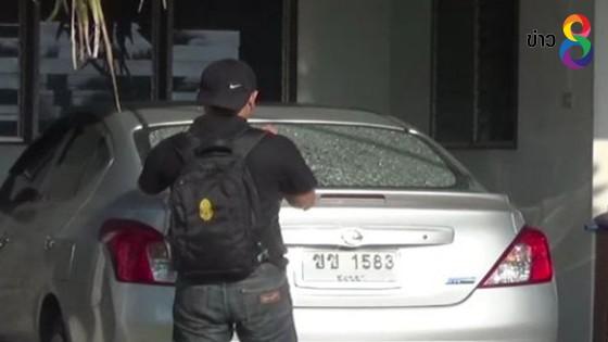 คนร้ายชิงรถยนต์ชาวบ้านไปปาระเบิดฐานทหารที่ปัตตานี...