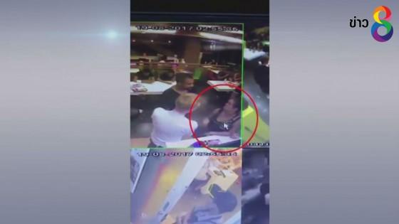 จับนักท่องเที่ยวสาวชาวอิตาลี หลังทำร้ายร่างกายหญิงไทย