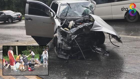 รถกระบะขับฝ่าสายฝน ชนรถตู้นักท่องเที่ยวจีน เจ็บระนาว