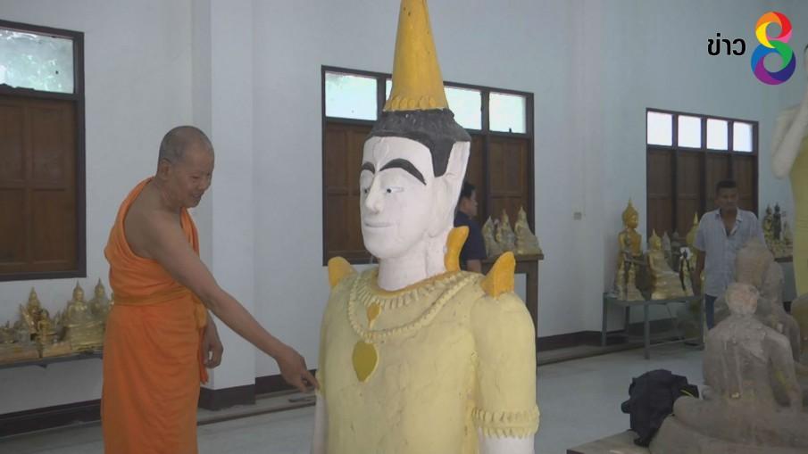 พบพระพุทธรูปโบราณอายุกว่า 100 ปี จำนวนมาก ภายในโบสถ์วัดท่าพระยาจักร ที่ จ.สุพรรณบุรี