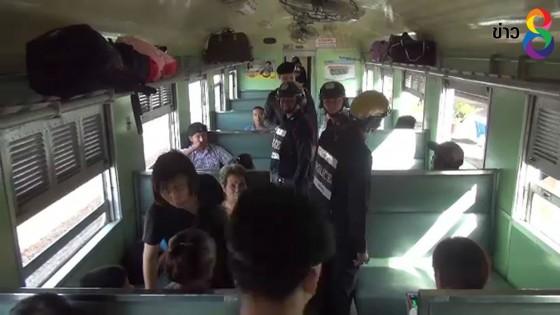 ตำรวจลำปางตรวจขบวนรถไฟวันที่สอง หวังสกัดคนเสื้อแดงแต่ยังไร้เงา