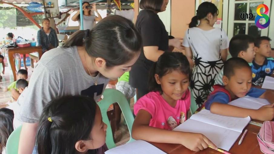 ครูจิตอาสาเปิดบ้านสอนภาษาอังกฤษ-ญี่ปุ่นฟรี