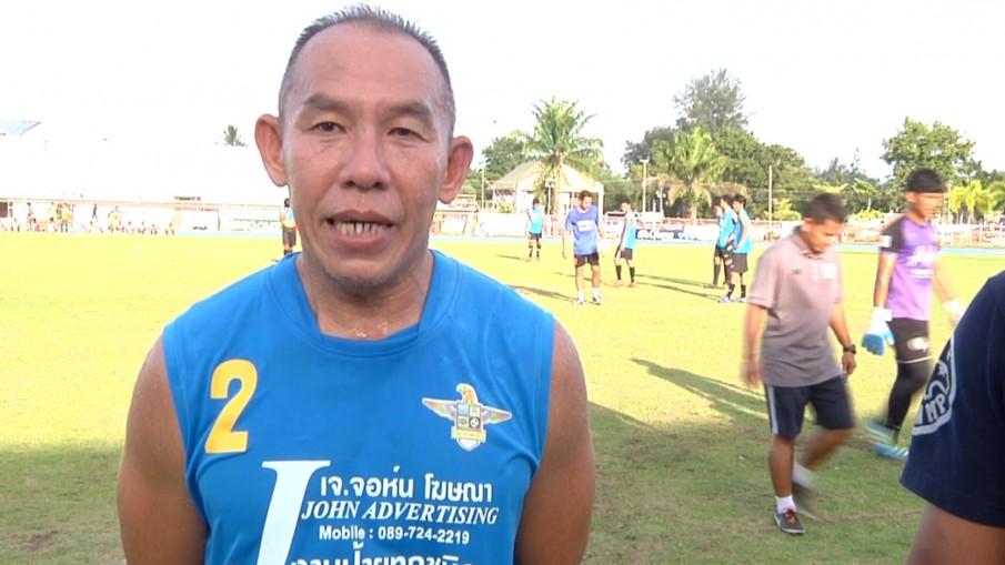 """""""น้ามัน อภิชาติ""""อดีตแข้งทีมชาติ เตรียมลงเตะบอลอีกครั้งด้วยวัย 52 ปี"""