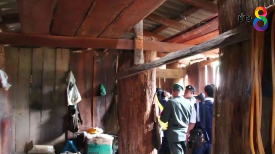 ยึดบ้านไม้เถื่อน3หลัง พบแก๊งค้าไม้ประดู่ข้ามชาติกว้านซื้อกว่า 6.2 ล้านบาท