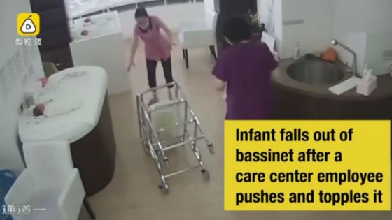 พยาบาลมือหนัก ผลักรถเข็นไม่ระวังทำให้ทารกร่วงกระแทกพื้น