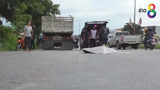 หนุ่มวัย 23 ชนท้ายรถ 6 ล้อและเสียหลักถูกพ่วงชนซ้ำ