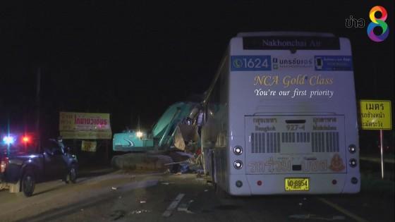รถทัวร์โดยสารชนรถเทรลเลอร์ บาดเจ็บจำนวนมาก