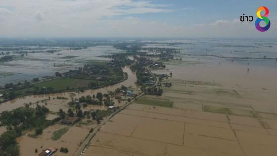 มวลน้ำจากสุโขทัยหลากท่วมพื้นที่ทุ่งรับน้ำ 3 อำเภอ