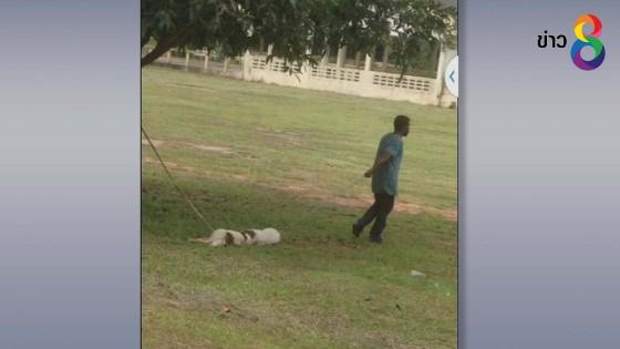 คลิป! ชายเมาสุราตีสุนัขบางแก้วในวัดจนตาย ก่อนลากไปทิ้งแม่น้ำ