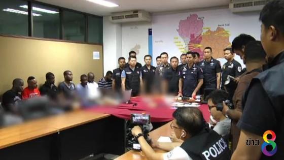 ตำรวจ 191 และตำรวจท่องเที่ยว สนธิกำลังจับชาวต่างชาติผิดกฏหมาย