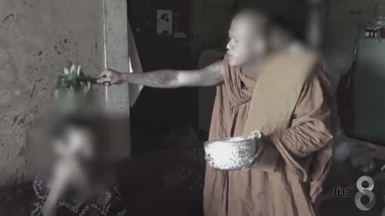 นิมนต์พระขับไล่วิญญานจากหญิง 57 ปี หลังสะสมกระดูกคนตาย
