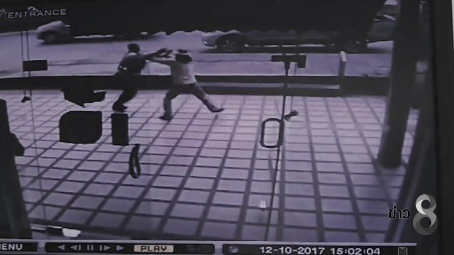 จับคนร้ายบุกเดี่ยวใช้ปืนปลอมพยายามชิงทรัพย์ธนาคาร อ้างแสดงหนัง