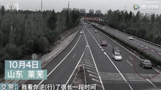 จีพีเอสพาหญิงจีน ขับรถหลงสวนเลนทางด่วน 10 กิโลเมตร