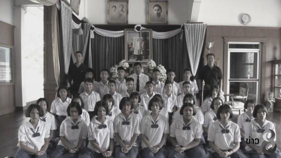ครู-นักเรียนมหาวชิราวุธสงขลา แต่งเพลงน้อมรำลึกฯ ร.9 เสด็จสู่สวรรคาลัย