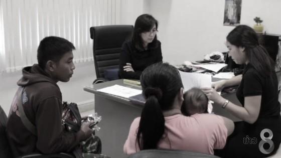 โรงพยาบาลอุดรธานียอมเยียวยาช่วยครอบครัวหมันหลุด คลอดลูกคนที่...