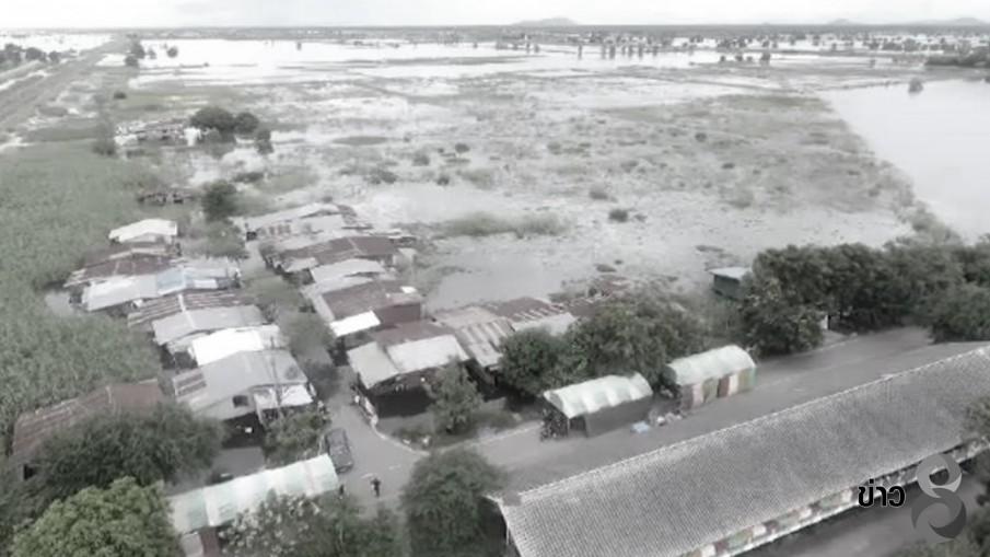 25 ครอบครัวในพิจิตรหนีน้ำท่วมอาศัยศาลากลางหมู่บ้านชั่วคราว