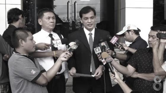 ศาลเเพ่งสั่งพิพากษาคดีนักเรียนนายร้อยตำรวจสามพรานร่มไม่กาง...