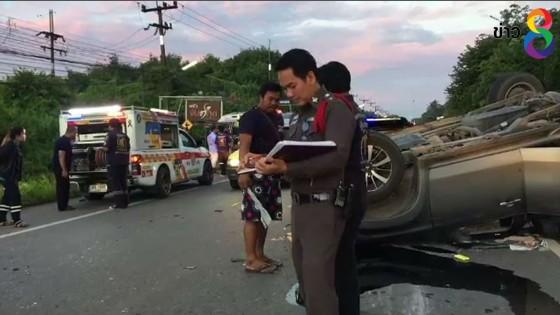 เกิดอุบัติเหตุรถชนกัน เด็ก 4 ขวบเสียชีวิต