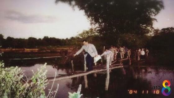 เผยภาพหายากในหลวง ร.9 เสด็จข้ามสะพานไม้ห้วยโท