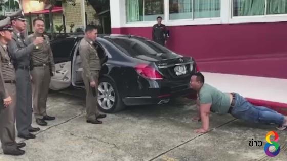 เปิดใจตำรวจ สภ.ป่าโมก วินาทีโดน ผบ.ตร. สั่งลงโทษวิดพื้น