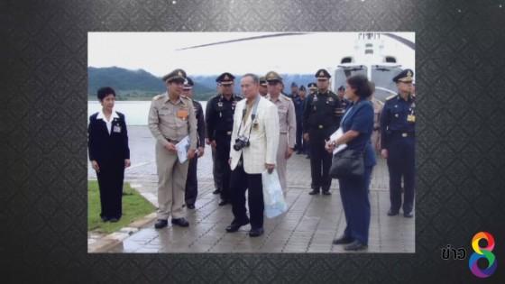 อ่างเก็บน้ำยางชุม สายน้ำพระราชทานชุบชีวิตชาวกุยบุรี