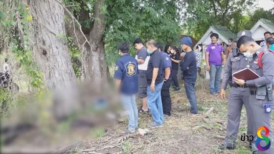ชายน้อยใจภรรยาหายออกจากบ้านหลายวัน ก่อนพบผูกคอตายใต้ต้นมะขามยักษ์