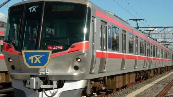 บริษัทรถไฟญี่ปุ่นแถลงการณ์ขอโทษ สร้างความเดือดร้อนให้ผู้โดยสาร เหตุรถไฟออกก่อนเวลา...