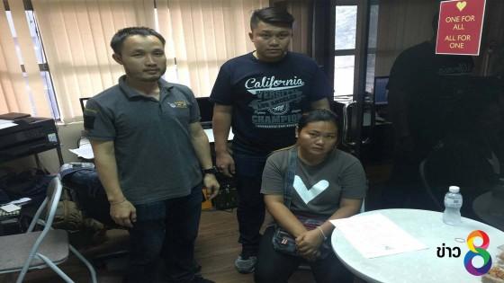 รวบ2สาวไทยร่วมแก๊งคอลเซ็นเตอร์แดนมังกร หลอกโอนเงินเหยื่อ