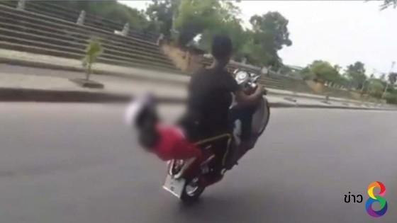 (คลิป) สองวัยรุ่นยะลาโชว์ขี่จักรยายนต์ยกล้อ ให้ศีรษะลากพื้น