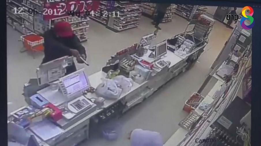 เร่งล่าโจรใช้ปืนปากกาจี้ร้านสะดวกซื้อที่ยะลา