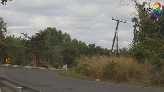 เสาไฟฟ้าเอียงจะล้มนานหลายเดือน วอนหน่วยงานแก้ไข