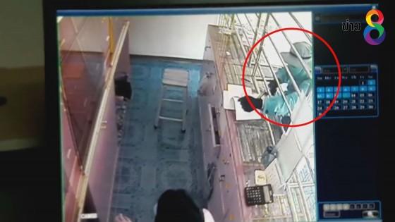 ตำรวจเร่งล่าคนร้ายใช้ปืนบุกเดี่ยวจี้ทองคำ 20 บาท คาดเป็นคนในพื้นที่