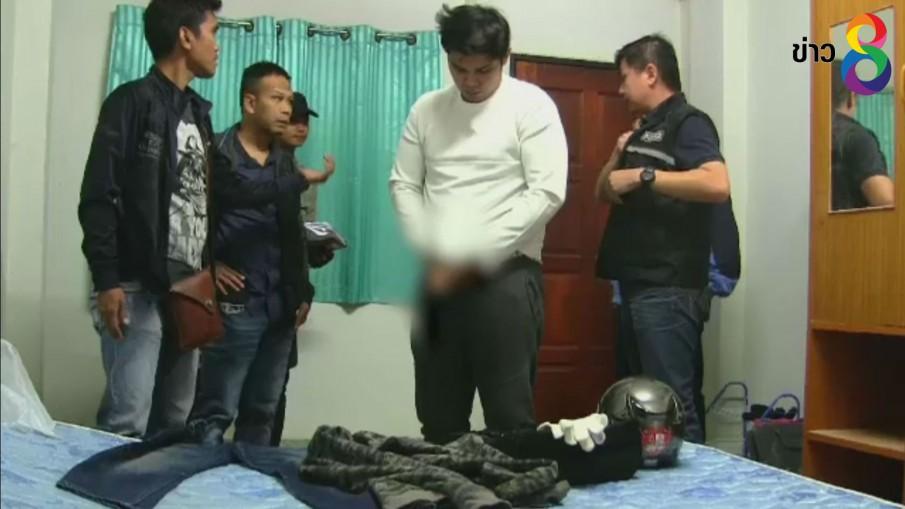 จับชายวัย 26 ตระเวนงัดบ้านลักทรัพย์นับครั้งไม่ถ้วน จนมีผู้เสียหายอื้อ