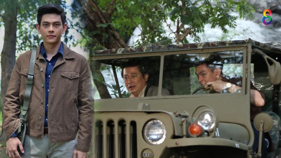 """""""เอี๊ยง"""" หวิดลงเหว พลาด เหยียบครัชรถจี๊ปผิดจังหวะ!!!"""