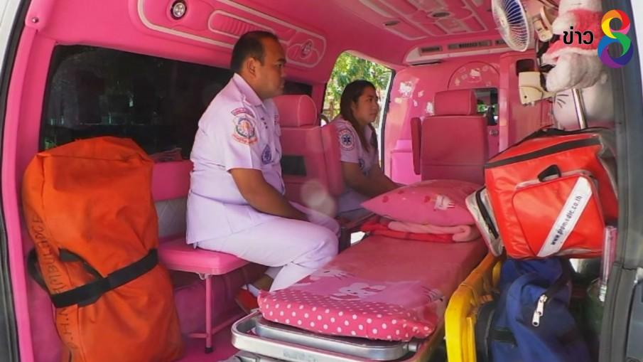 สองสามีภรรยาแต่งรถกู้ภัยลายการ์ตูน พร้อมบริการช่วงเทศกาลปีใหม่