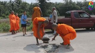 พระสงฆ์ จ.ชุมพร ซ่อมแซมถนน บรรเทาความเดือดร้อนให้ชาวบ้าน