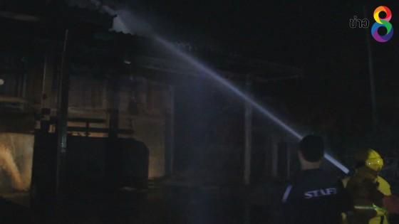 ไฟไหม้โกดังเก็บมันแห้งอัดเม็ด ในพื้นที่ อ.กบินทร์บุรี