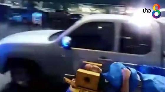 นักเรียนหมดสติในรถตู้หลายคน-เร่งหามส่งโรงพยาบาล คาดแก๊สรั่ว