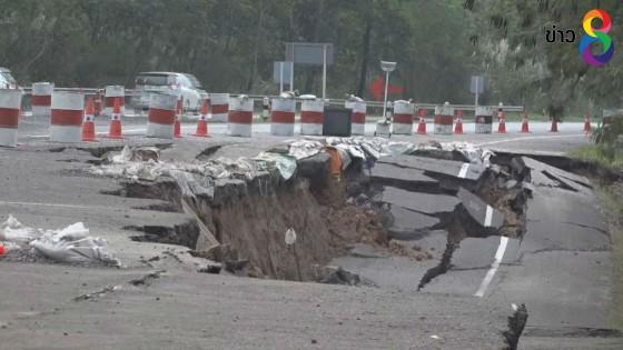 ถนนเส้นวังน้ำเขียวยุบตัวกว่า 3 เมตร-ทางหลวงเตรียมงบ 19.8 ล้าน ซ่อมแซม