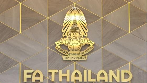 ส.บอลไทย แถลงห้ามโอนสิทธิ์ส่งทีมแข่งทุกลีก
