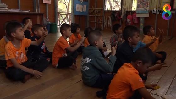 ชาวชัยภูมิร้องขอครูจากนายกฯ มาสอนโรงเรียนบ้านโนนชาด