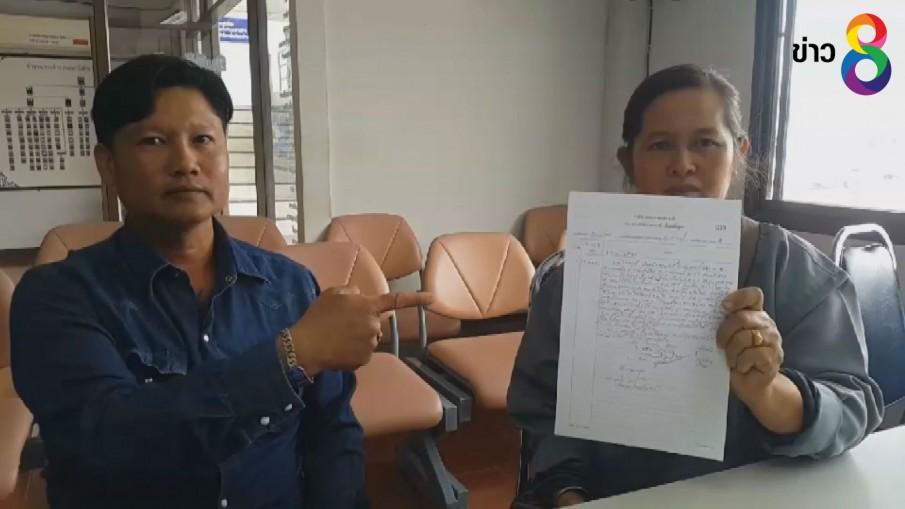 ผู้ช่วยผู้ใหญ่บ้านใน จ.สุพรรณบุรี ถูกแฮกเฟซบุ๊กหลอกให้เพื่อนโอนเงิน