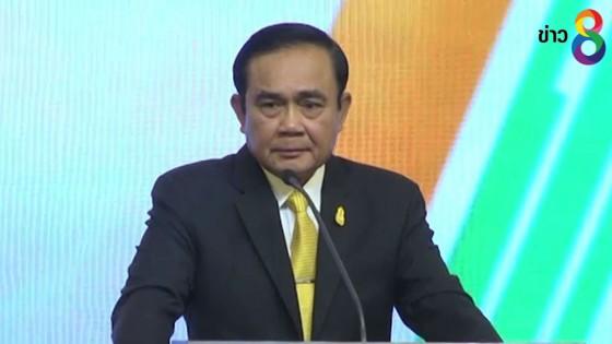 นายกฯ ยืนยัน สหรัฐฯไม่ถามเรื่องเลือกตั้งในไทย