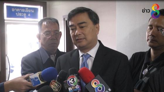 """""""อภิสิทธิ์"""" เตือนรัฐบาลอย่าใช้ไทยนิยมเอื้อประโยชน์..."""